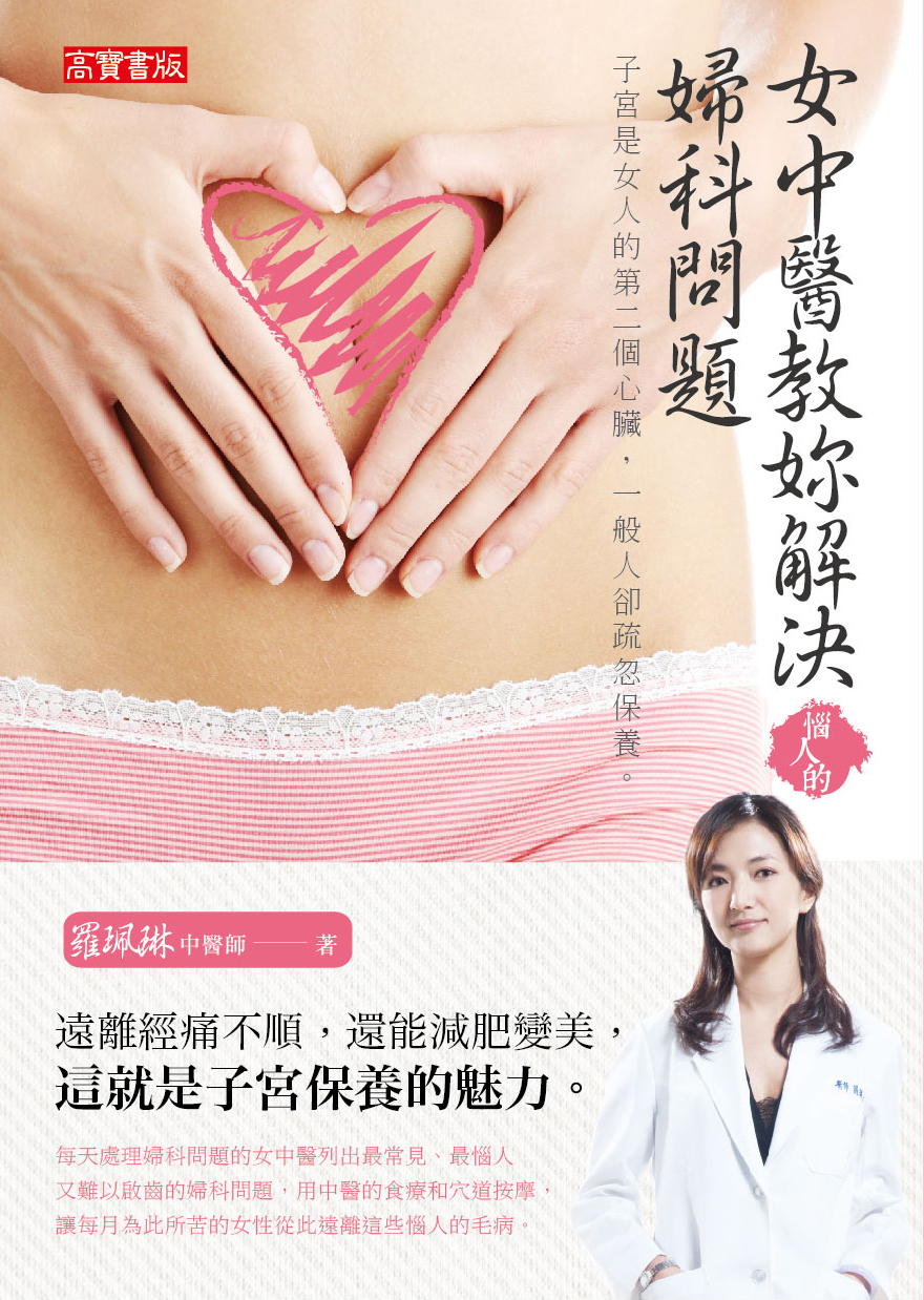 隆乳按摩 隆乳術後按摩 術後按摩 抽脂按摩 乳癌重建按摩 乳癌義乳重建按摩