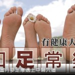 2015-05-26_164235